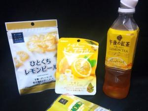コンビニで買ったレモン物:ピュアラル(レモン)、ひとくちレモンピール、午後の紅茶(レモンティー)