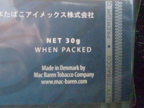 マックバレン・ハーフスワレ Made in Denmark