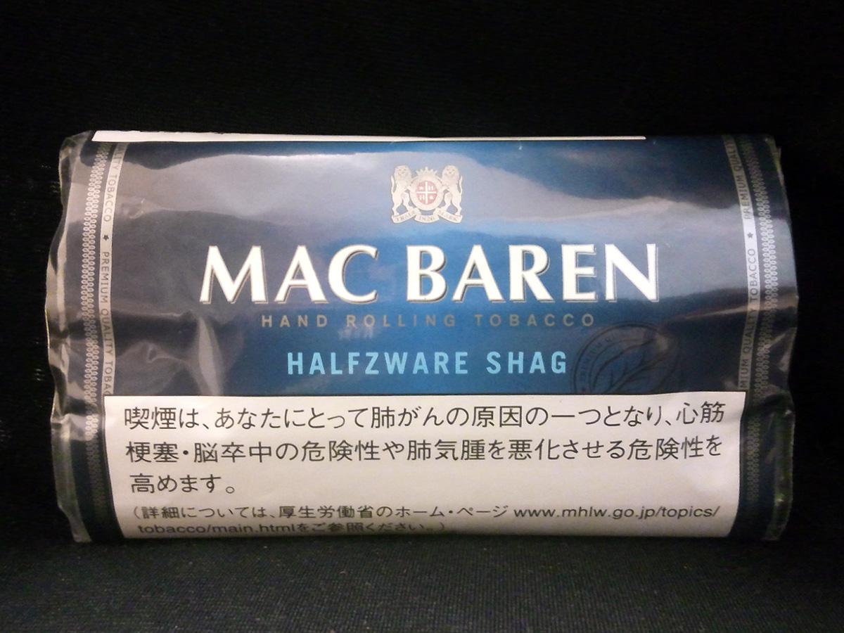 マックバレン・ハーフスワレ(MACBAREN HALFZWARE)