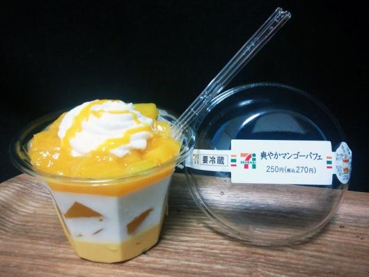 セブンイレブン・爽やかマンゴーパフェ