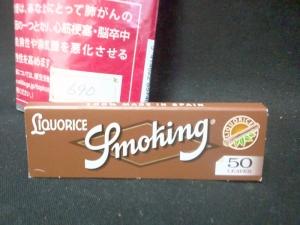 スモーキング・リコリスペーパー(SMOKING RIQUORICE PPAPER)