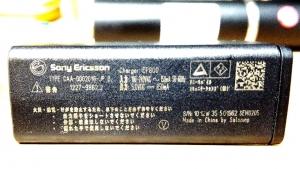 充電器:Sony Ericsson EP-800(5.0V/0.85A)