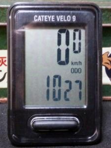 全走行距離:1027 km