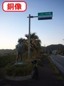 シルヴァF6F 銅像と403和田白浜館山自転車道線、案内標識