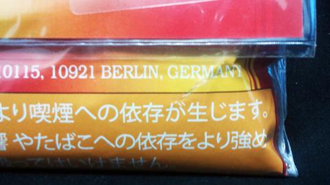 エクセレント・マンゴー:BERLIN, GERMANY