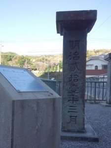 めがね橋(眺尾橋):袖柱(?)明治23年3月架設