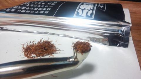 煙管(キセル)で吸う小粋・松川刻み