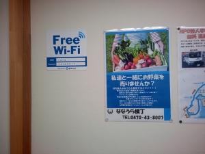 七浦横町(02):Free Wi-Fi あり