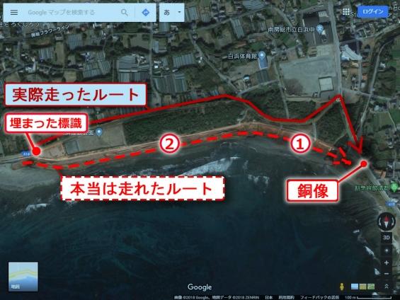 砂溜まりから銅像までのルート(Google Earth)