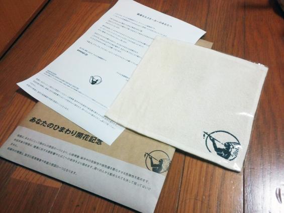 アメスピ.jp オリジナル・タオルハンカチ