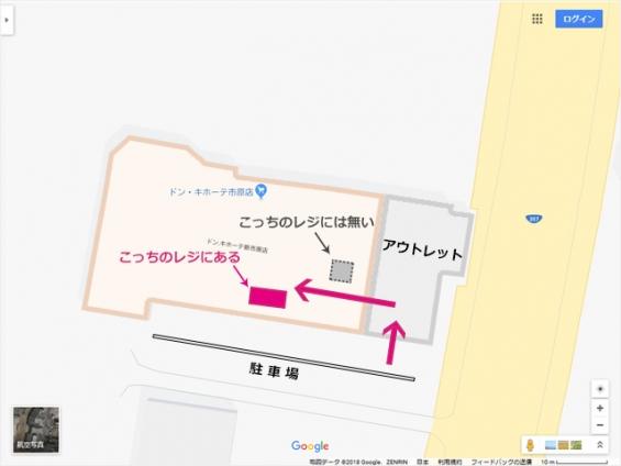 ドン・キホーテ市原店・案内(Google マップ)
