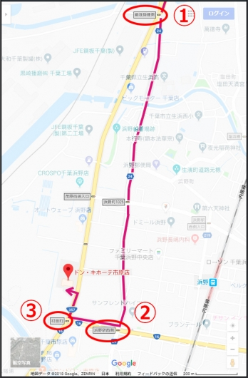 ドン・キホーテ市原店:北から南下して来る時の安全なルート(Google マップ)