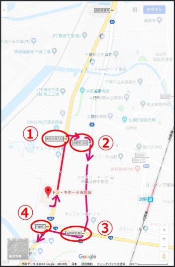 ドン・キホーテ市原店:南下して帰る時の安全なルート(Google マップ)