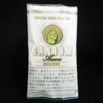 ガンドゥン・アロマストレート(GANDUM AROMA STRAIGHT)