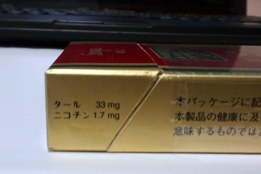グダン‐ガラム・スーリヤマイルド:タール 33mg、ニコチン 1.7mg