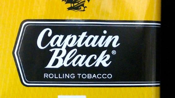 キャプテンブラック・ブライトバージニア:パウチのロゴデザイン