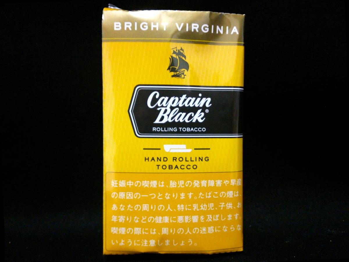 キャプテンブラック・ブライトバージニア(CAPTAINBLACK BRIGHT VIRGINIA)