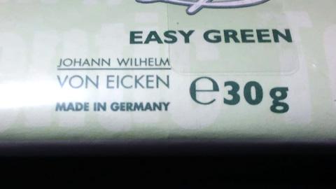 ぺぺ・イージーグリーン:MADE IN GERMANY