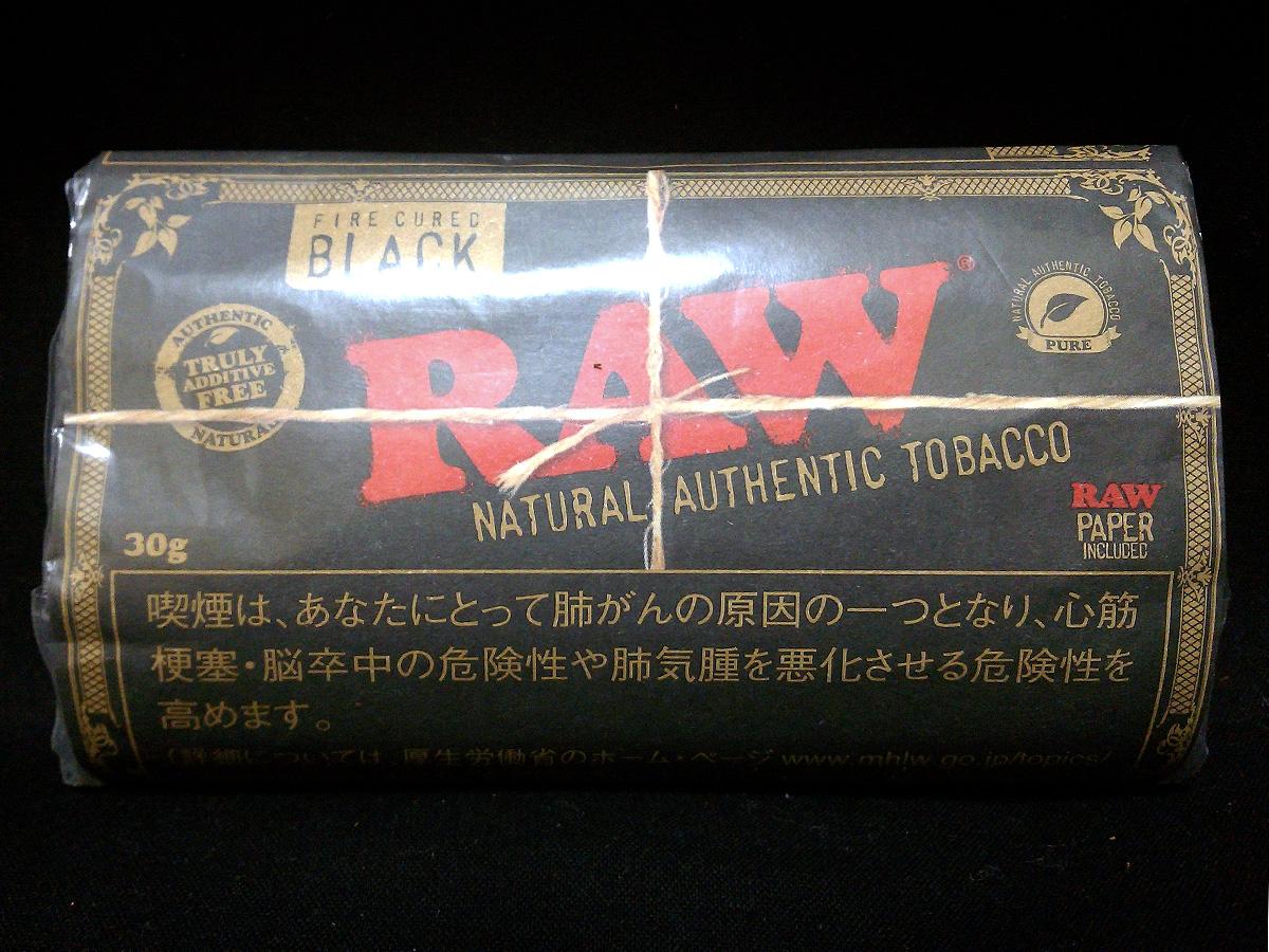 ロウ・ブラック(RAW BLACK)
