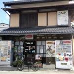 シルヴァF6F:塩田屋さんにて今年最後のお買い物ライド