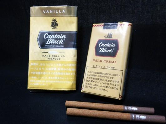 キャプテンブラック・バニラ(手巻きタバコ)とダーククリーム(リトルシガー)開封後
