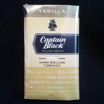 キャプテンブラック・バニラ(CAPTAINBLACK VANILLA)