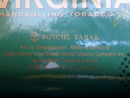 ゴールデンブレンド・バージニアグリーン:ポッシェル・タバコ社(PÖSCHL TABAK)Made in Germany