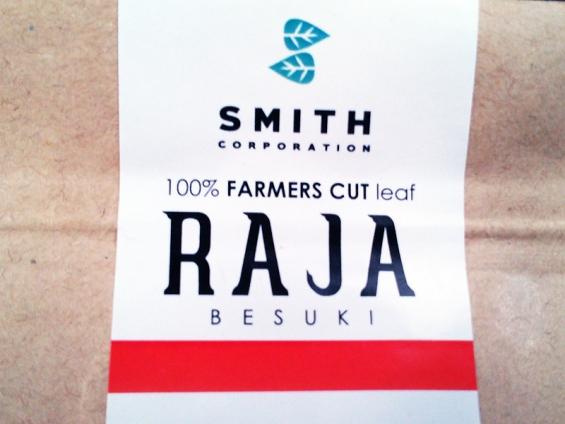 ラジャ・ベスキ:製品ラベル(SMITH CORPORATION 100% FARMERS CUT leaf RAJA BESUKI)