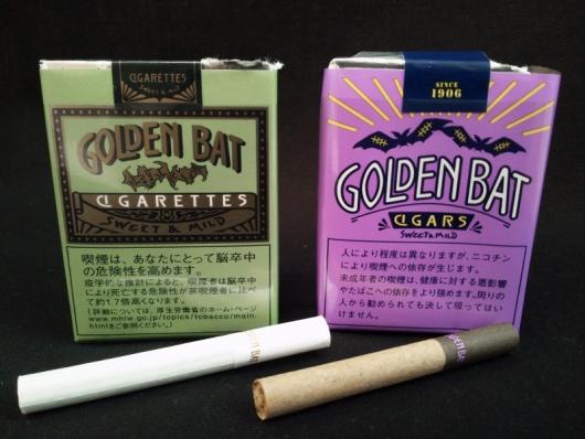 ゴールデンバット:紙巻タバコ(シガレット)と葉巻タバコ(リトルシガー)