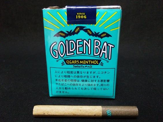 ゴールデンバット・シガーメンソール(GOLDEN BATゴールデンバット・シガーメンソール(GOLDEN BAT CIGARS MENTHOL) CIGARS menthol)