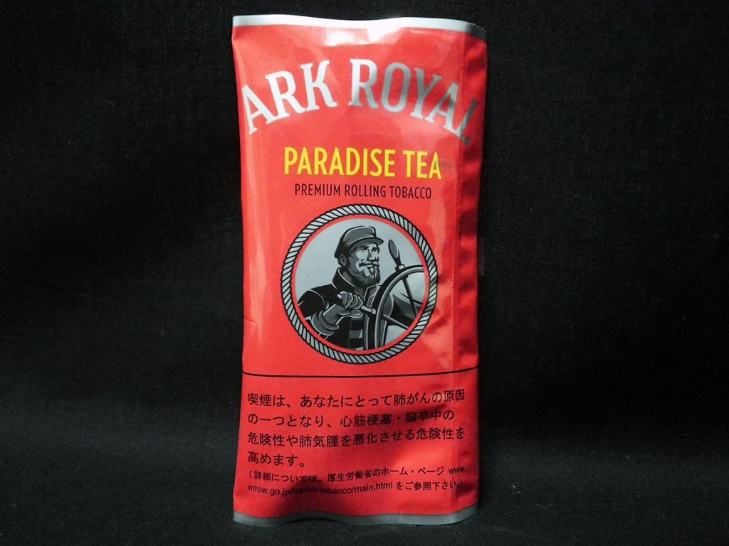アークロイヤル・パラダイスティー(ARK ROYAL PARADISE TEA)