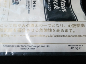 キャプテンブラック・オリジナル:MADE IN USA(Scandinavian Tobacco Group Lane Ltd.)