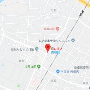 堀口商店(Google マップ)