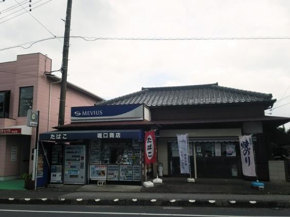 堀口商店(正面)