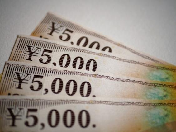 商品券(Photo AC)