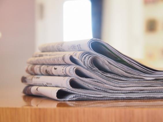 新聞紙(Photo AC)