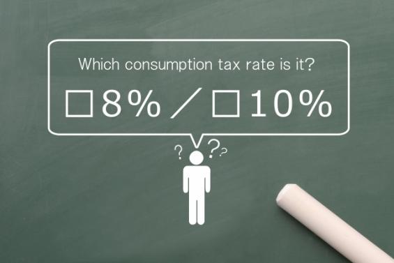 軽減税率(Photo AC)