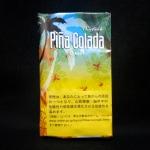 サーフサイド・ピニャコラーダ(SURFSIDE PINA COLADA)