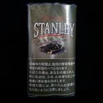 スタンレー・アールグレイティー(STANLEY EARL GRAY TEA)
