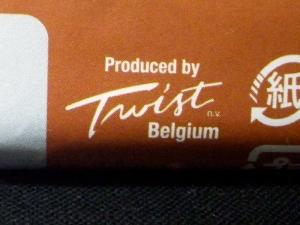 スタンレー・ヘーゼルナッツ(STANLEY HAZELNUTS):Producted by Twist Belguim