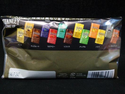 スタンレー・アールグレイティー(STANLEY EARL GRAY TEA):パウチ掲載の商品ラインナップ