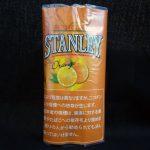 スタンレー・オレンジ(STANLEY ORANGE)
